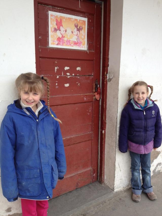 Door to their new classroom!