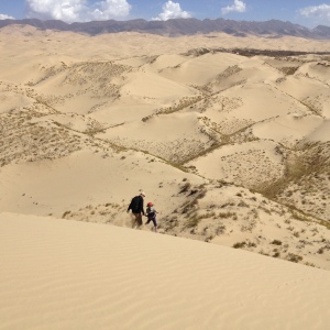 headed back to the car...it's just over those dunes!