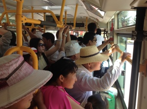 The crowded bus ride home!