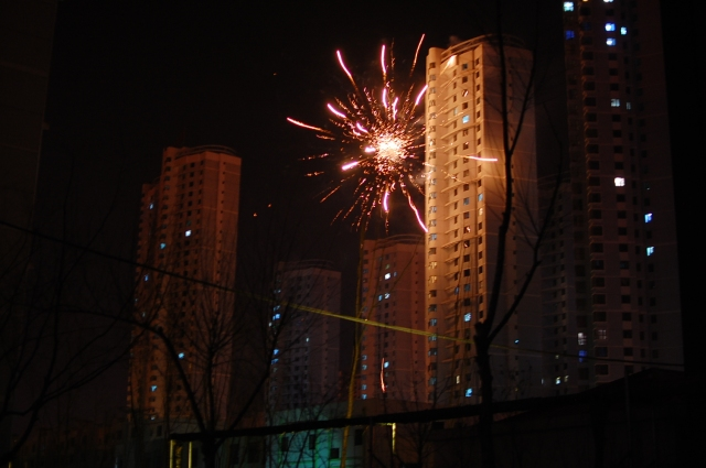 Another neighbor's fireworks. . .